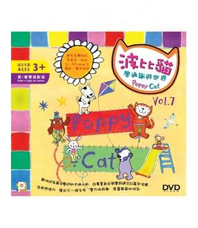 Poppy Cat Vol. 7 (DVD)