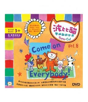 Poppy Cat Vol. 8 (DVD)