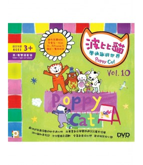 Poppy Cat Vol. 10 (DVD)