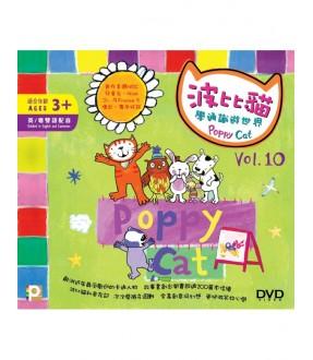 Poppy Cat Vol. 10 (DVD)