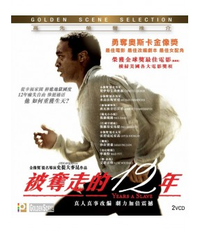 12 Years a Slave (VCD)
