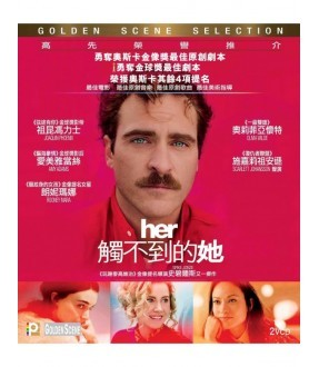 Her (VCD)