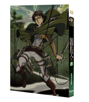 Attack on Titan Vol. 8 (Special Edition) (DVD)