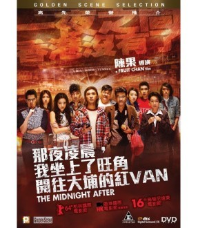 The Midnight After (DVD)
