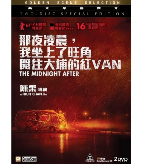 The Midnight After (2DVD)