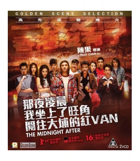 The Midnight After (VCD)