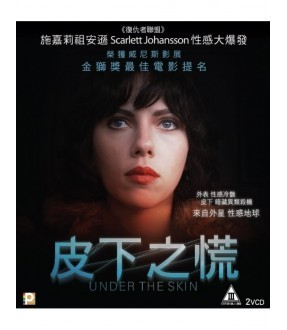 Under The Skin (VCD)