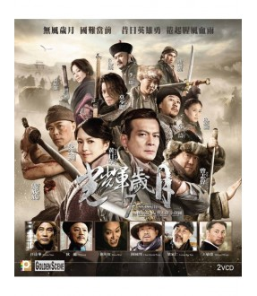 7 Assassins (VCD)