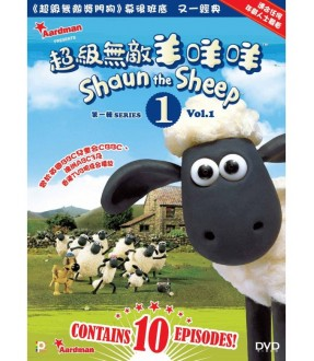 Shaun the Sheep Series 1 Vol.1 (DVD)