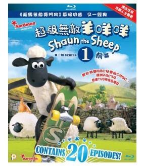 Shaun the Sheep Series 1 Vol.I & II (Blu-ray)