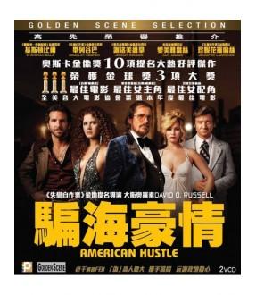 American Hustle (VCD)