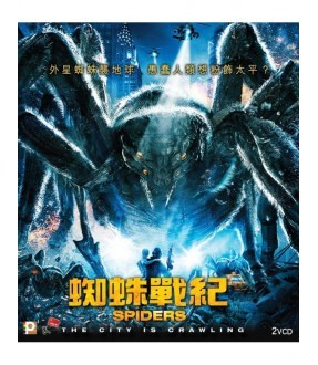 Spiders (VCD)