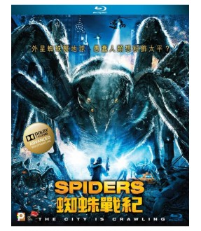 Spiders (2D Blu-ray)