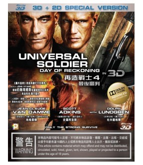 Universal Soldier: Day of Reckoning in 3D (2D+3D) (Blu-ray)