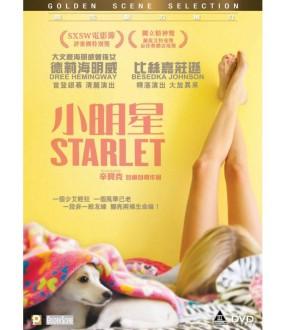 Starlet (DVD)