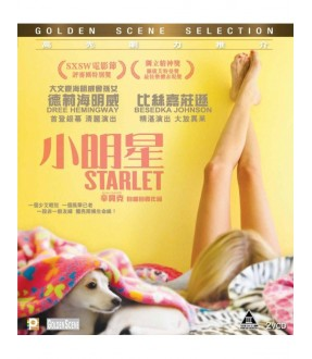 Starlet (VCD)