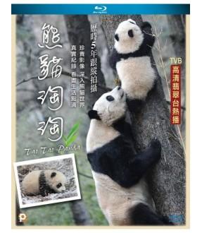 Panda Tao Tao (Blu-ray)