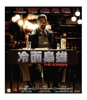 The Iceman (VCD)