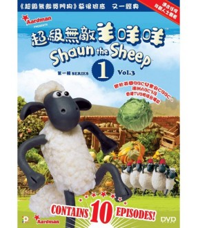 Shaun the Sheep Series 1 Vol.3 (DVD)