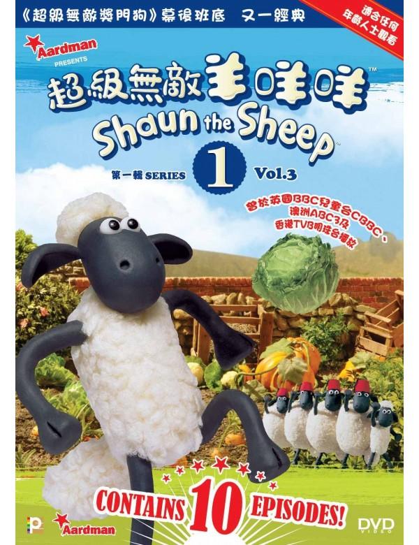Shaun the Sheep Series 1 Vol.3 (DVD)
