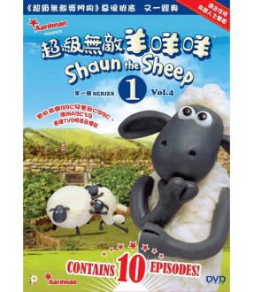 Shaun the Sheep Series 1 Vol.4  (DVD)