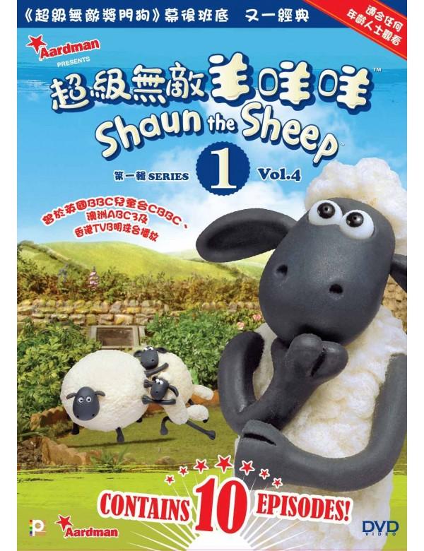 Shaun the Sheep Series 1 Vol.4  (DVD)