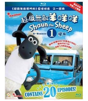 Shaun the Sheep Series 1 Vol.III & IV (Blu-ray)