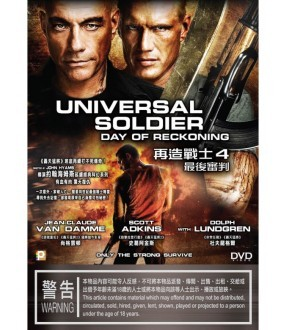Universal Soldier: Day of Reckoning (VCD)