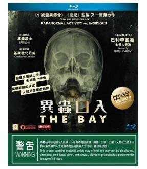 The Bay (Blu-ray)