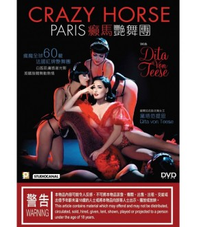 Crazy Horse Paris with Dita von Teese (DVD)