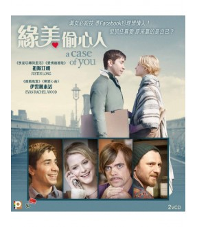 A Case of You (VCD)