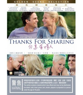 Thanks for Sharing (DVD)