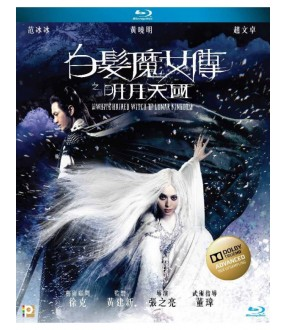 The White Haired Witch of Lunar Kingdom (2D Blu-ray)