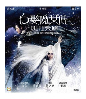 The White Haired Witch of Lunar Kingdom (VCD)