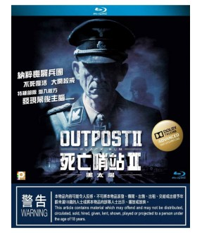 Outpost II: Black Sun (Blu-ray)