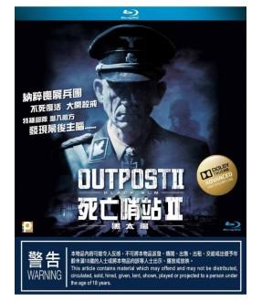 Outpost II: Black Sun (Blu-ray)