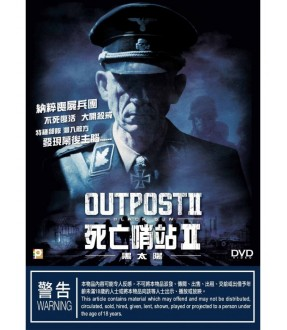Outpost II: Black Sun (DVD)