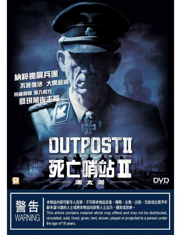 Outpost II: Black Sun (DVD)