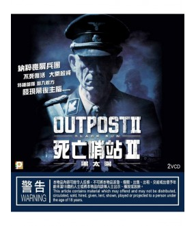 Outpost II: Black Sun (VCD)