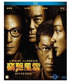Overheard 3 (Blu-ray)