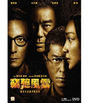 Overheard 3 (DVD)