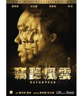 Overheard 3 (2DVD)