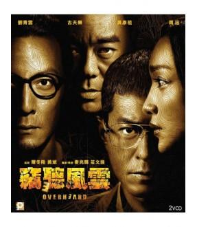 Overheard 3 (VCD)