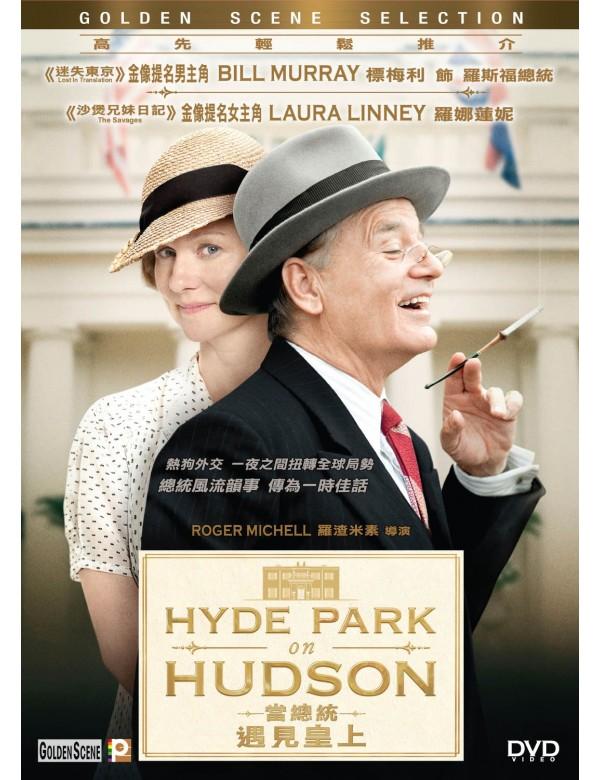 Hyde Park On Hudson (DVD)