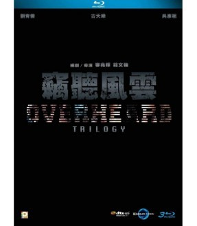 Overheard Trilogy (3 Blu-ray)