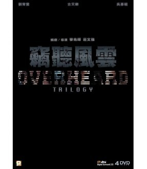 Overheard Trilogy (4 DVD Boxset)