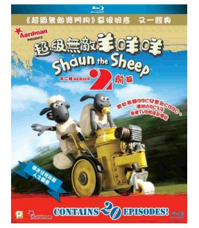 Shaun the Sheep Series 2 Vol.I & II (Blu-ray)