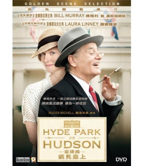 Hyde Park On Hudson (VCD)
