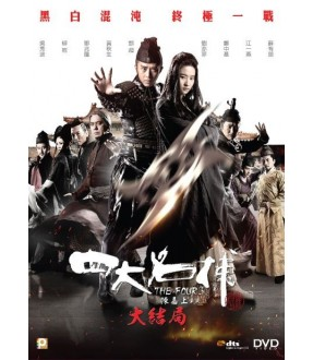 The Four III (DVD)