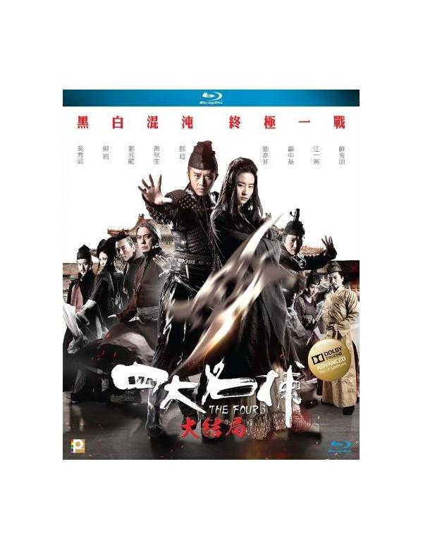The Four III (2D Blu-ray)